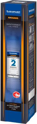 Сменный модуль для систем фильтрации воды БАРЬЕР ''2-ая ступень для К-ОСМОС-а'' Р322Р00 цена
