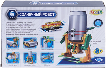 Конструктор электронный OCIE ''Солнечный робот'' 1CSC 20003265 электронный конструктор electronic blocks проектор yj 188171447 1csc 20003433