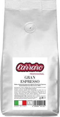 Кофе зерновой Carraro Gran Espresso 1000 гр цена и фото