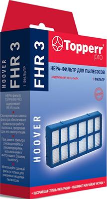 Фильтр Topperr 1165 FHR 3