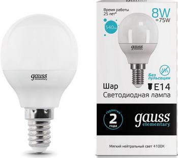 Лампа GAUSS LED Elementary Шар 8W E14 540lm 4100K 53128 Упаковка 10шт лампа светодиодная свеча на ветру gauss 34128 e14 8w 4100k