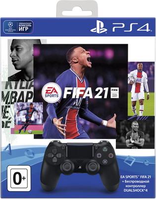Геймпад Sony PS4 Dualshock4v2 +FIFA21/FUTVCH/PS + подписка 14 дн (CUH-ZCT)