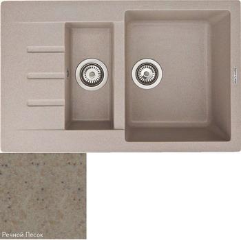 Кухонная мойка Zigmund & Shtain RECHTECK 775.2 речной песок