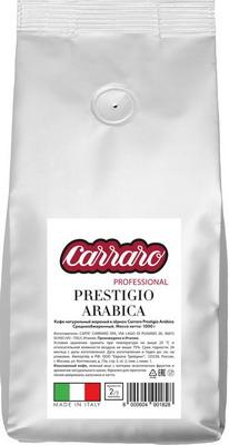 Кофе зерновой Carraro Prestigio Arabica 1000 гр кофе зерновой costadoro gold arabica 1000 гр
