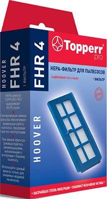 Фильтр Topperr 1166 FHR 4