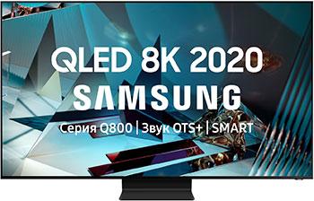 Фото - 8K QLED телевизор Samsung QE75Q800TAUXRU телевизор