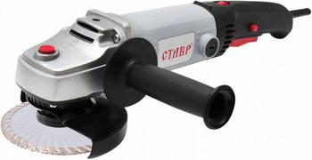 цена на Угловая шлифовальная машина (болгарка) Ставр МШУ-125/900 Э