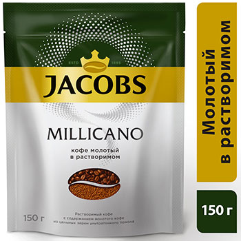Кофе растворимый Jacobs MONARCH MILLICANO 150 г (665348)