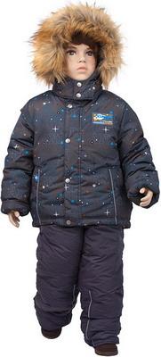 Комплект одежды Русланд КМ 14-5 Комета Рт. 116-122 варежки для мальчика jack wolfskin fleece mitten kids цвет темно синий 1901871 1910 размер 116