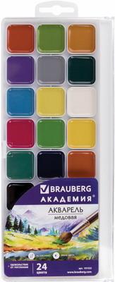 Акварельная краска Brauberg АКАДЕМИЯ 24 цвета 191522