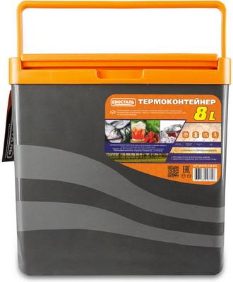 Сумка-холодильник Biostal
