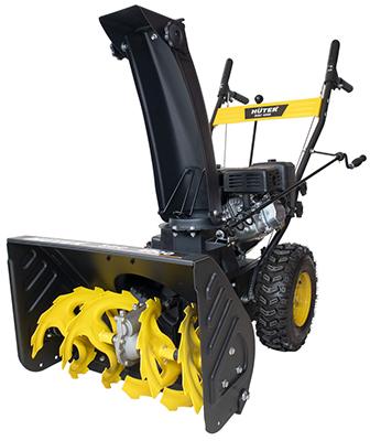 Снегоуборочная машина Huter SGC 4000 70/7/5 стоимость