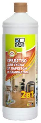 Средство для ухода за паркетом и ламинатом Magic Power MP-705 бытовая химия ева