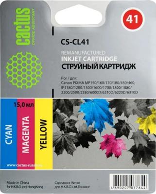 Фото - Картридж Canon CL-41 Цветной белье acoola трусы для мальчиков 2 штуки цвет цветной размер 146 152 32114120066