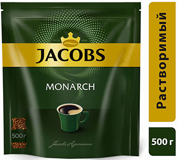 Кофе растворимый Jacobs MONARCH 500 г (784663) пудовъ фитнес хлеб 500 г
