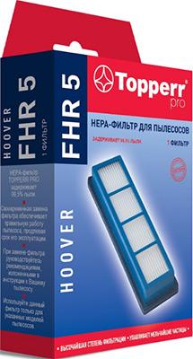 Фильтр Topperr 1167 FHR 5