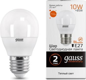 Лампа GAUSS LED Elementary Шар 10W E27 710lm 3000K 53210 Упаковка 10шт лампа gauss led шар e27 6 5w 520lm 3000k 105102107 упаковка 10шт