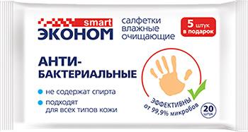 Салфетки влажные антибактериальные Эконом smart №20 30518 влажные салфетки эконом smart набор влажные салфетки детские эконом smart 120 2 шт