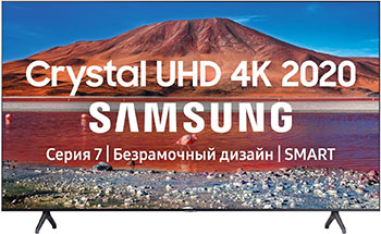 Фото - Crystal UHD телевизор Samsung UE55TU7100UXRU телевизор 55 samsung ue55tu7100uxru черный 3840x2160 100 гц smart tv wi fi rj 45