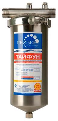 цена на Магистральная система Гейзер Тайфун 10 SL 1/2 32069
