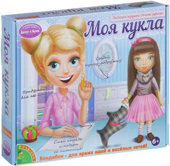 Набор для шитья Bondibon Любимая игрушка своими руками (брюнетка)
