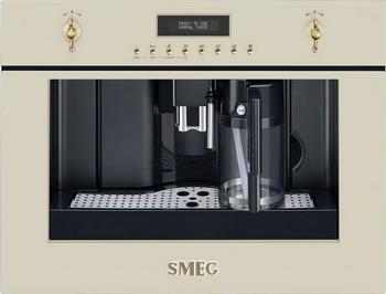 Встраиваемая автоматическая кофемашина Smeg CMS 8451 P