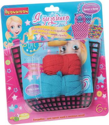 Набор для шитья Bondibon Я дизайнер. Сделай сумку из хлопковых нитей ВВ1424