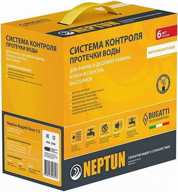 Система защиты от протечки воды Neptun Bugatti Base 1/2