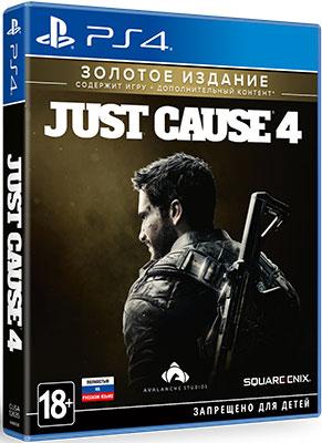 цена на Игра для приставки Sony PS4 Just Cause 4 Золотое издание