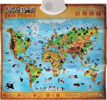 Электронный звуковой плакат Знаток ''Живая География'' GEO1 знаток электронный звуковой плакат живая география