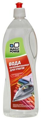 Вода парфюмированная для утюгов Magic Power MP-024