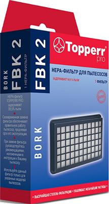 Фильтр Topperr 1170 FBK 2