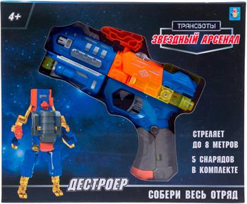 Трансботы 1 Toy ''Звёздный арсенал: Дестройер'' Т16332