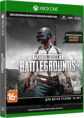 Игра для приставки Microsoft Xbox One: PLAYERUNKNOWN'S BATTLEGROUNDS 1.0 Рус.субтитры. (JNX-00016) все цены