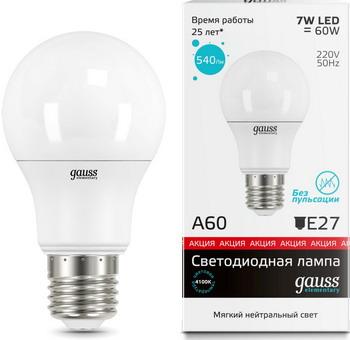 Лампа GAUSS LED Elementary A60 7W E27 540lm 4100K акция 23227A Упаковка 10шт лампа gauss led elementary свеча на ветру 8w e14 540lm 4100k 34128 упаковка 10шт