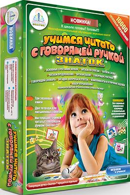 Набор книг для говорящей ручки Знаток Учимся читать с говорящей ручкой ЗНАТОК ZP-40011 фото