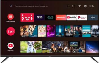 Фото - 4K (UHD) телевизор Haier 50 Smart TV BX приставка smart tv beeline ip tv ott без hdd swg2001a a