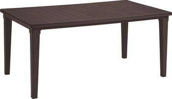 Стол Allibert Futura коричневый 17197868 комплект мебели allibert corona set with cushion box капучино 17198017