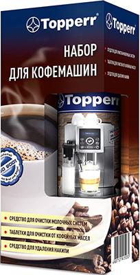 Cредство для очистки Topperr 3042 3 предмета