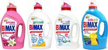 Комплект средств для стирки BiMax 4 бутылки