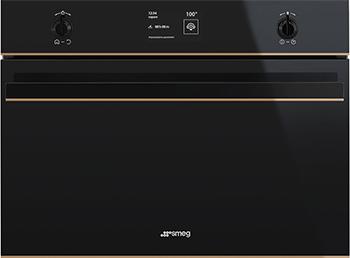Встраиваемый электрический духовой шкаф Smeg SF 4603 VCNR1 с пароваркой все цены