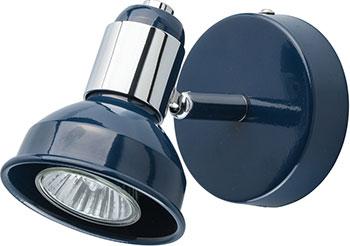 Светильник точечный DeMarkt Хоф 552020701 1*50 W GU 10 220 V светильник уличный demarkt титан 808040401 1 21 w gu 10 220 v