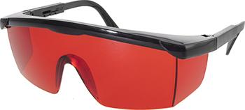 Очки Condtrol 1-7-035 красные