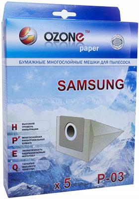 Мешки-пылесборники Ozone P-03 бумажные для пылесоса 5 шт стоимость