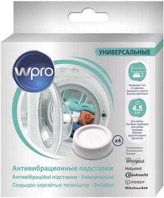 Подставки Wpro SKA 304 C00384873