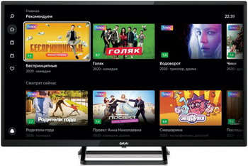 Фото - LED телевизор BBK 32LEX-7272/TS2C bbk 32lex 7272 ts2c 32 черный