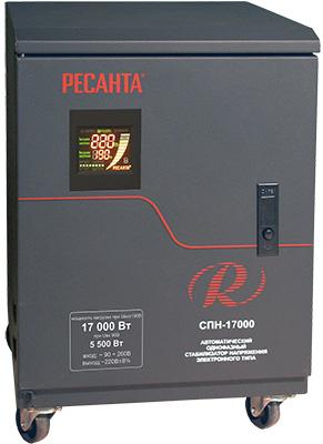 Стабилизатор напряжения Ресанта СПН-17000