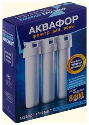 Сменный модуль для систем фильтрации воды Аквафор К3-К2-К7