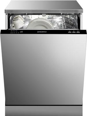 Полновстраиваемая посудомоечная машина MAUNFELD МLP-08 B цена и фото