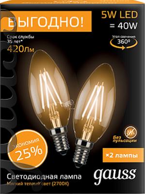 Лампа GAUSS Filament Свеча E 14 5W 2700К (2шт) 103801105 P лампочка gauss led filament candle dimmable e14 5w 2700к 103801105 d